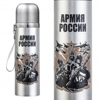 Металлический термос Армия России