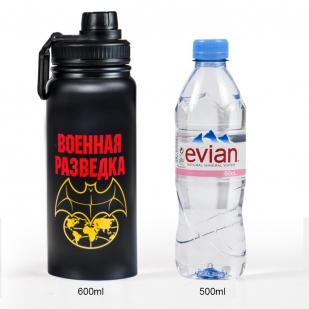 """Металлический термос-бутылка """"Военная разведка"""" оптом"""