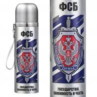 Металлический термос ФСБ