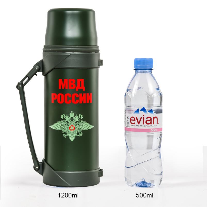 Металлический термос МВД - купить с доставкой
