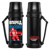 Металлический термос Россия, вперед!