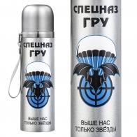 Металлический термос Спецназ ГРУ