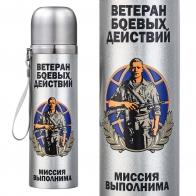 Металлический термос Ветеран боевых действий