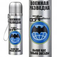 Металлический термос Военная разведка
