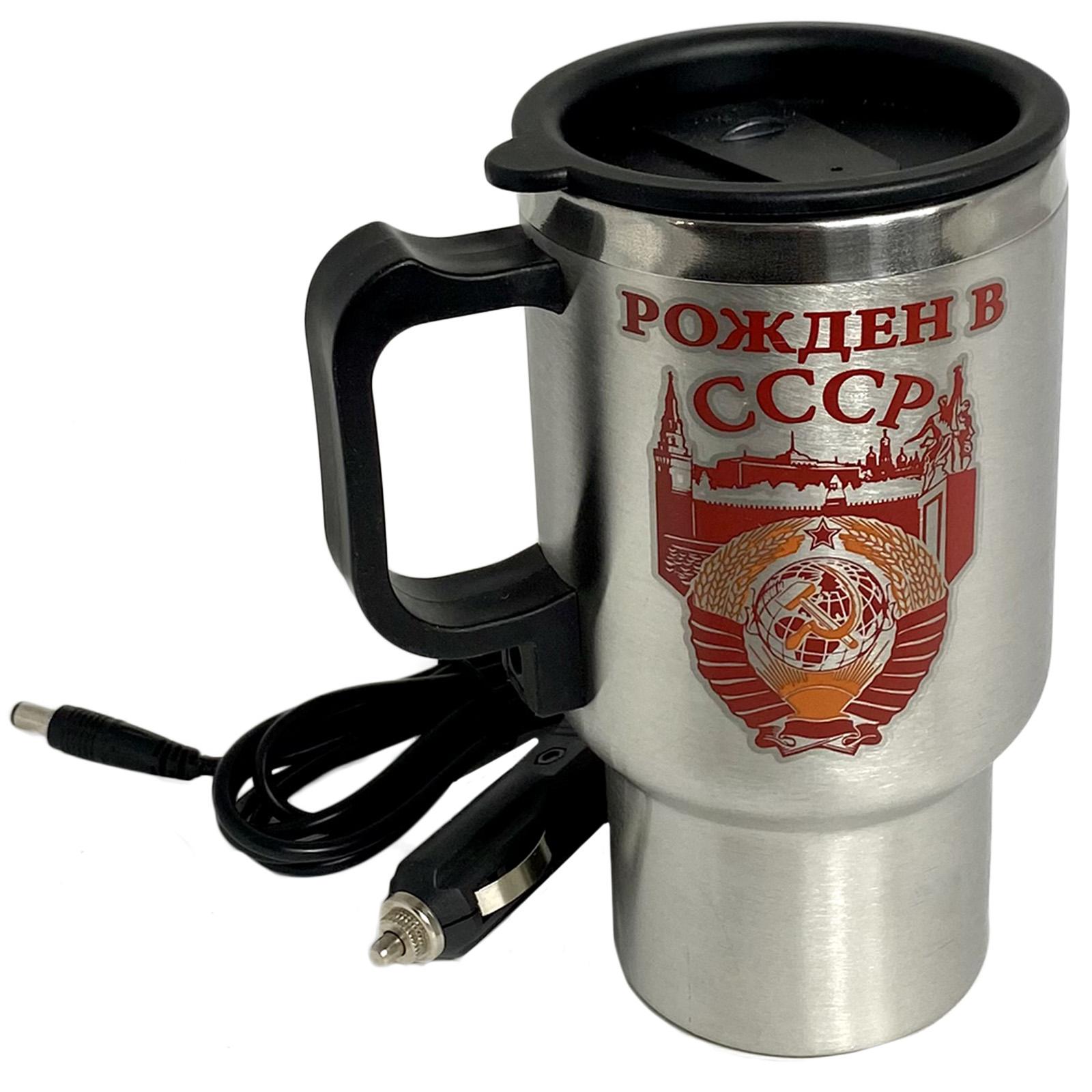 Металлический термостакан с принтом Рождён в СССР