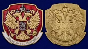"""Металлический жетон """"Герб России"""" по выгодной цене"""