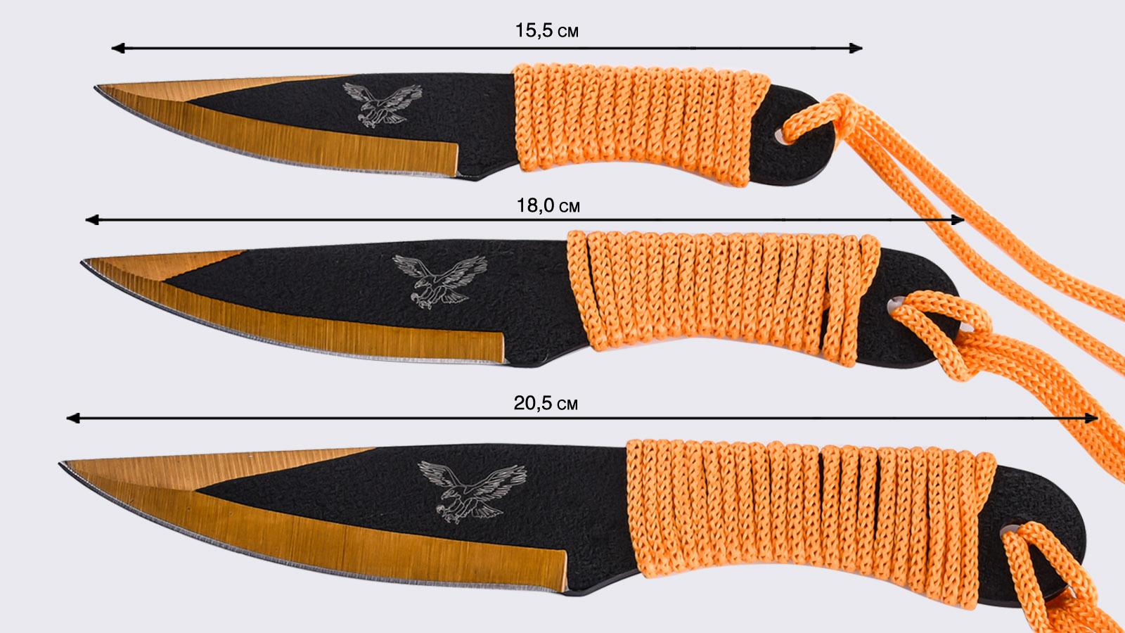 Метательные ножи Викинг по выгодной цене