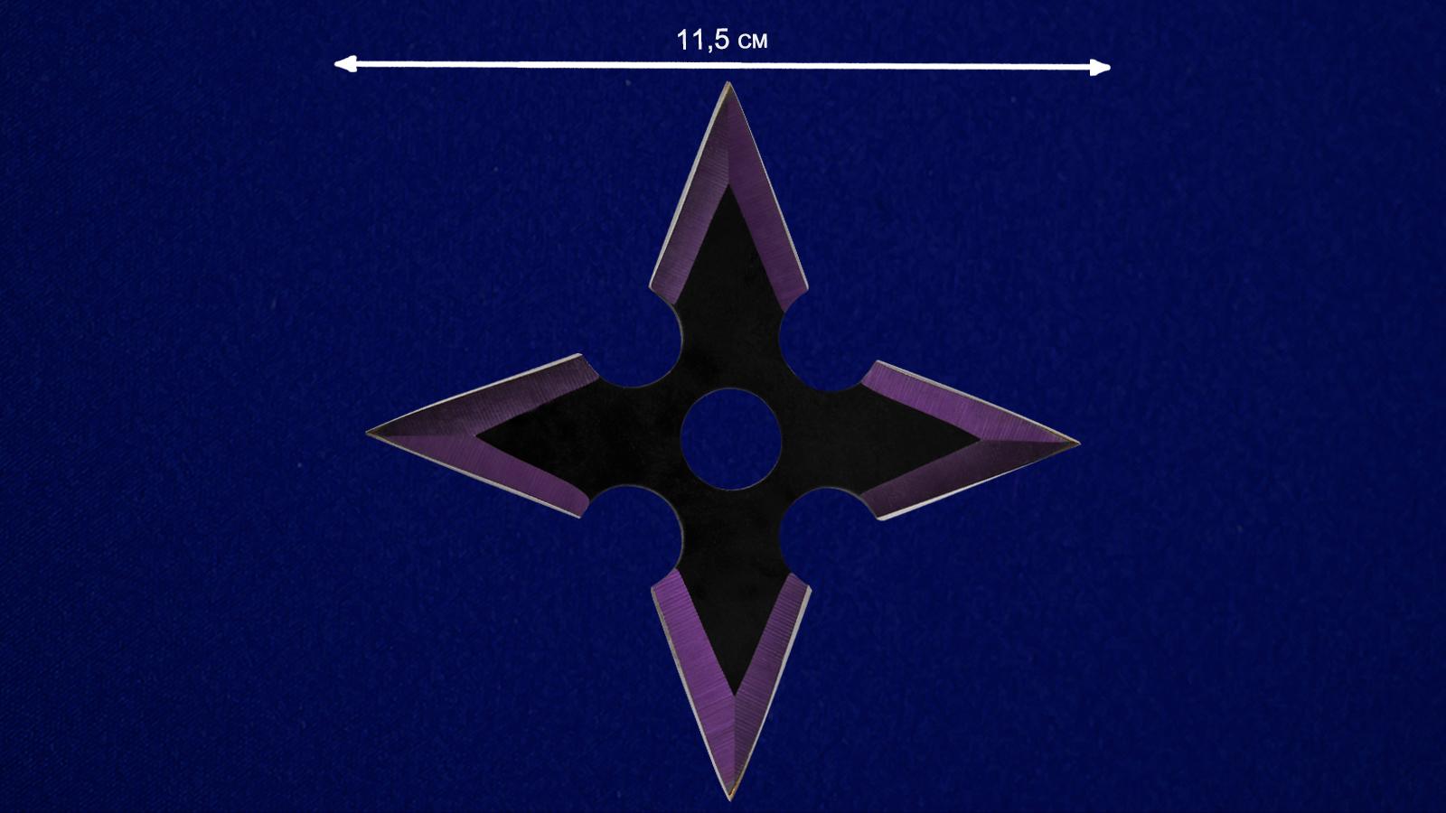 Метательные звезды Ниндзя высокого качества