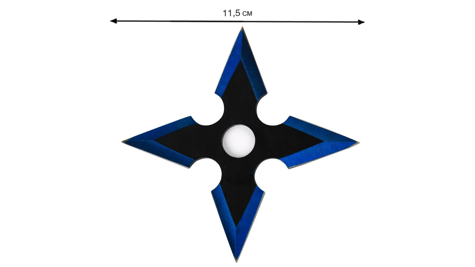 Метательные звезды Сякен по выгодной цене