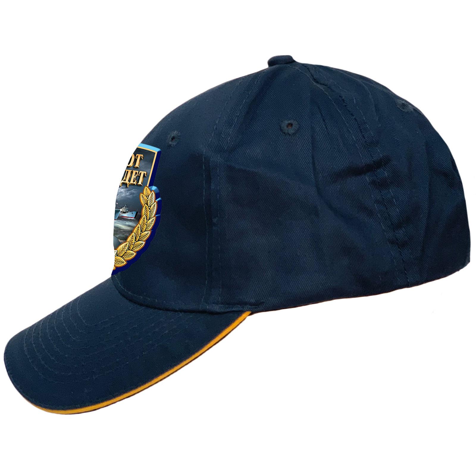 Купить кепку с принтом ВМФ, Балтийский флот
