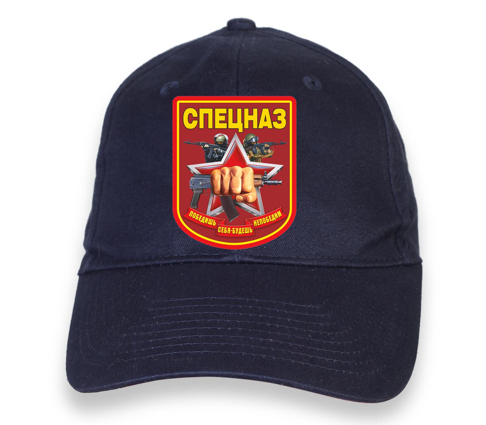 Купить кепку с принтом Спецназа Росгвардии
