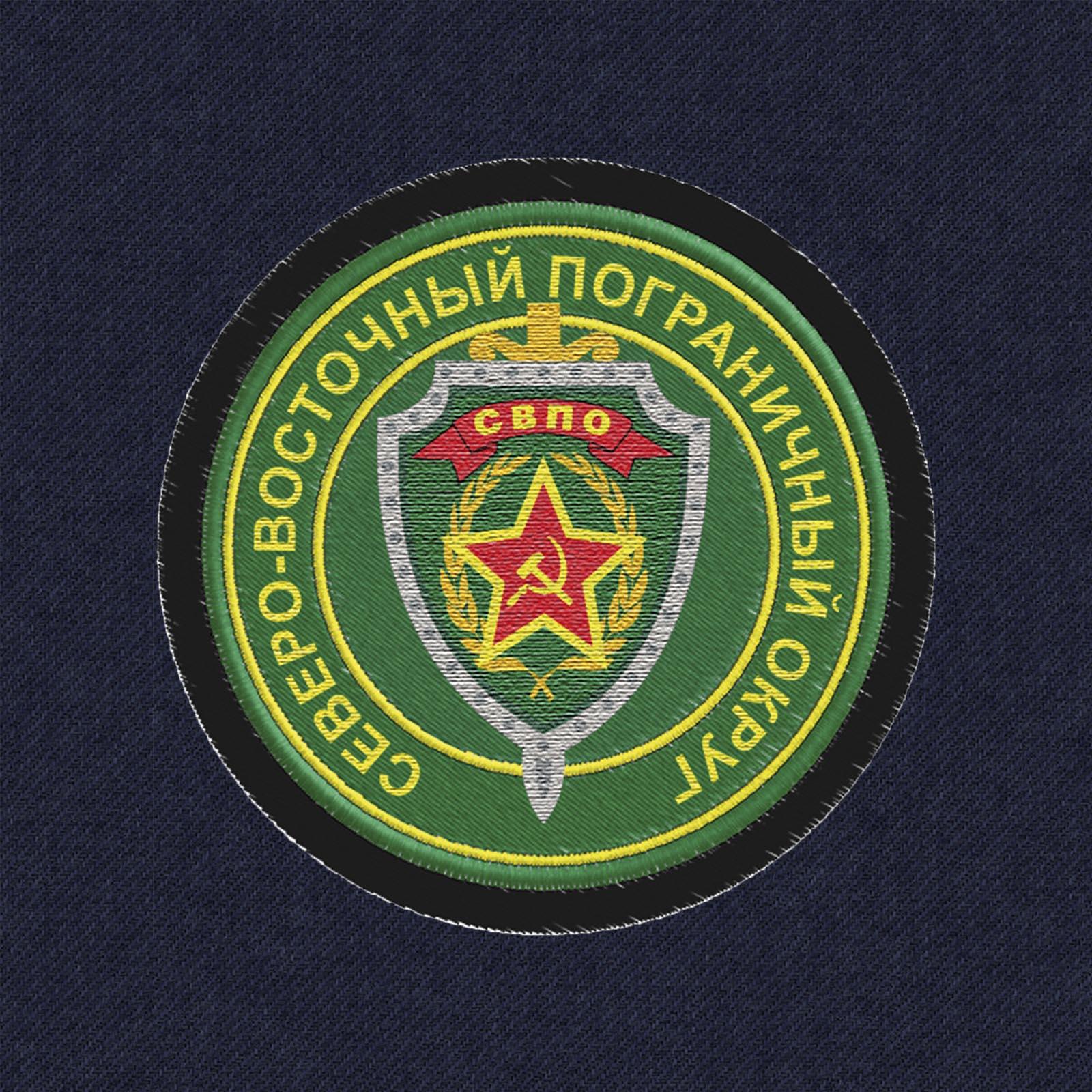 Милитари бейсболка СВПО – Северо-Восточный пограничный округ.
