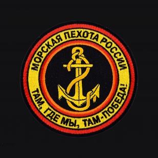 Мужская милитари футболка с шевроном Морской пехоты