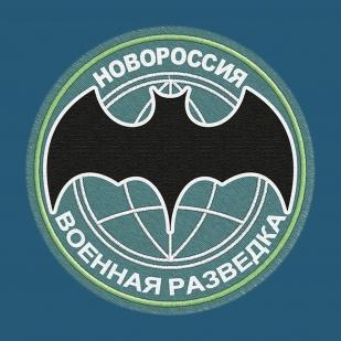 """Милитари футболка с нашивкой """"Военная разведка. Новороссия"""""""