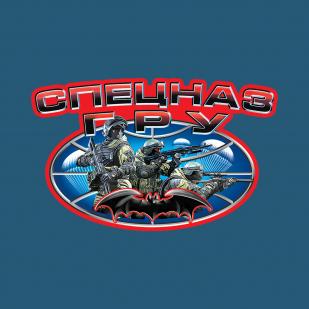 Милитари футболка с символикой Спецназ ГРУ.