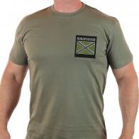 Милитари футболка НОВОРОССИЯ