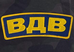 Товар-БОМБА для ВДВ! Милитари шорты IZ-XO4-ARMY IZZUE