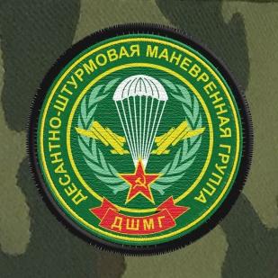Милитари кепка с шевроном ДШМГ – десантно-штурмовая манёвренная группа