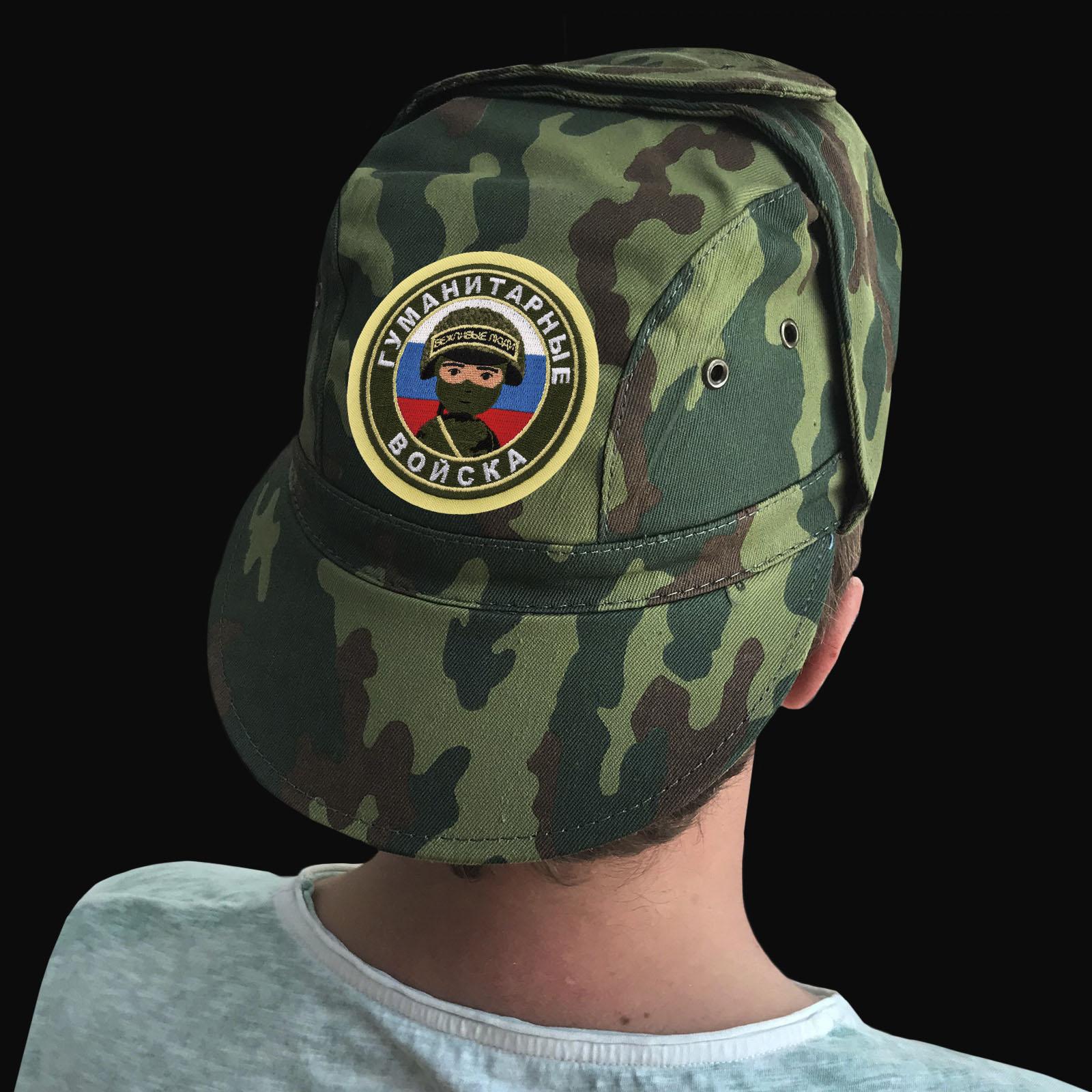 Милитари кепка с символикой Гуманитарных войск России