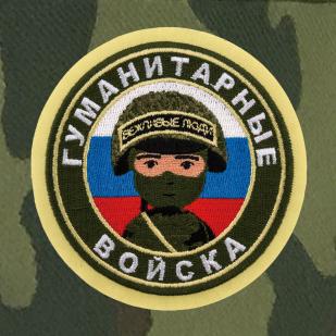 Милитари кепка с эмблемой Гуманитарных войск России