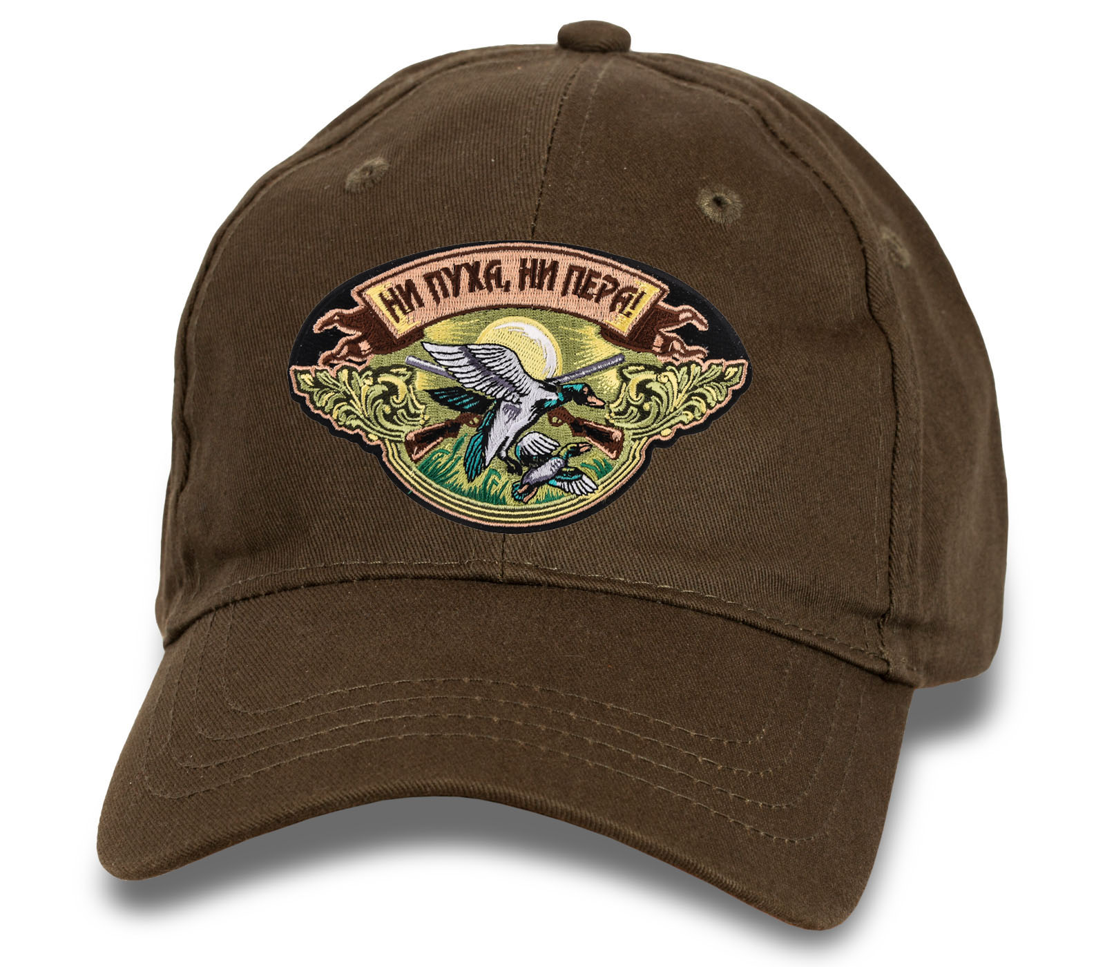 Милитари кепка «Ни пуха, ни пера!»