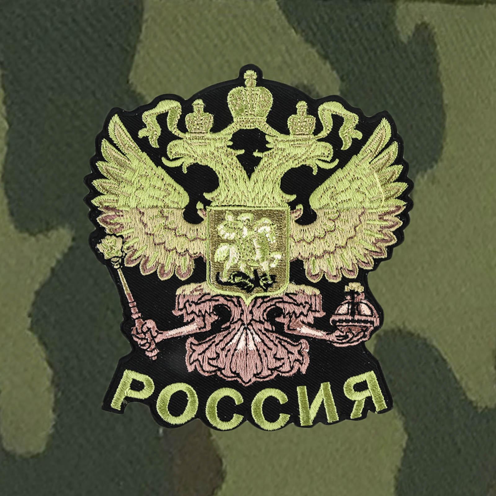 Милитари кепка патриота с гербом Российской Федерации