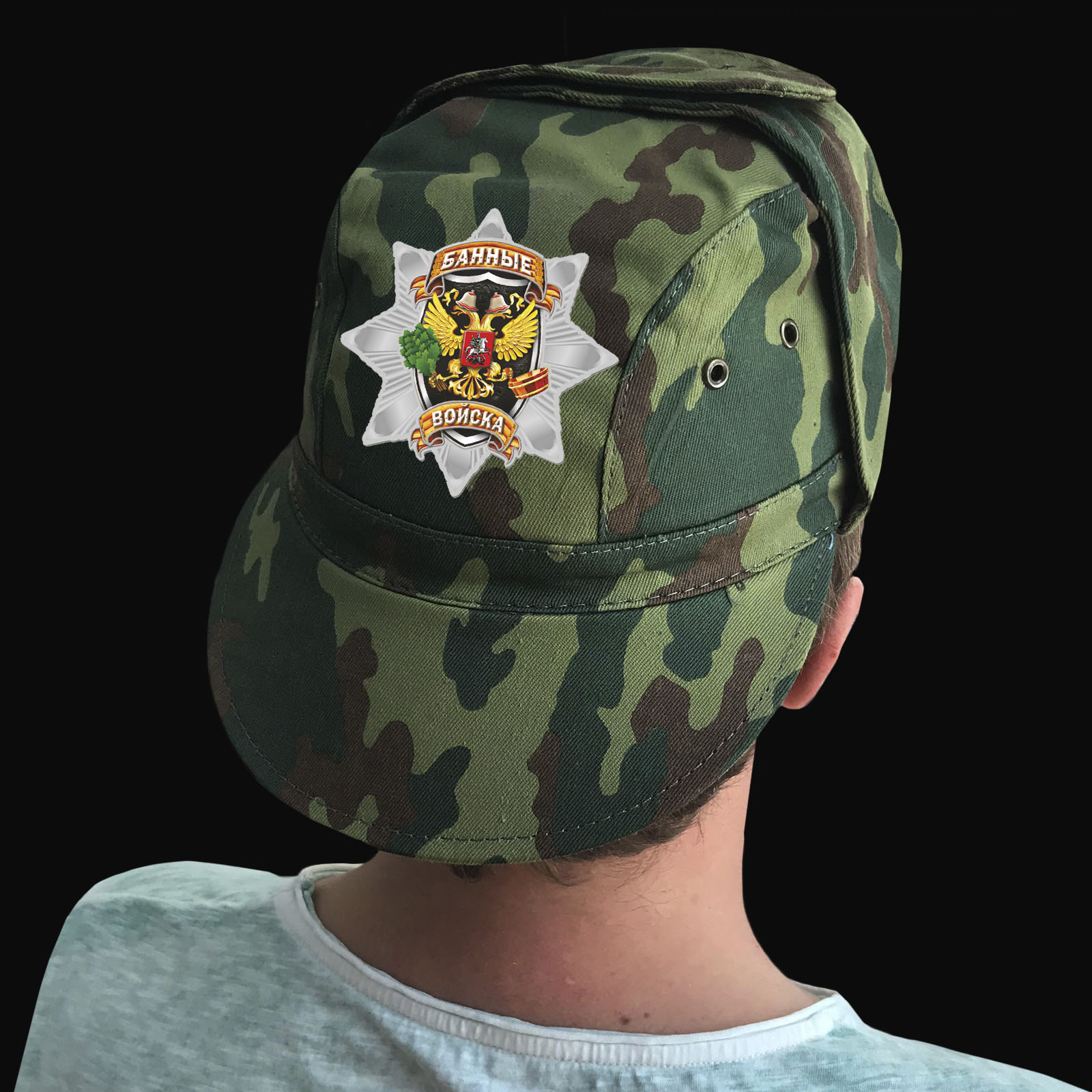 Купить милитари кепку с термотрансфером Банные Войска оптом выгодно