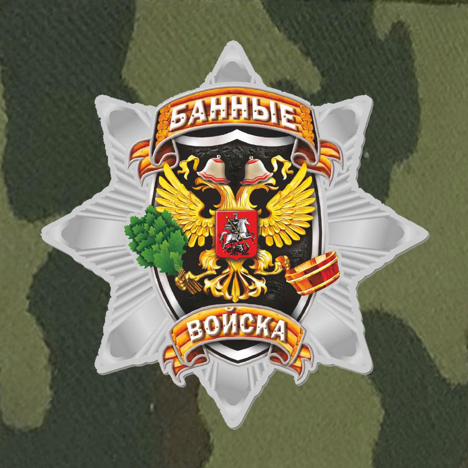Милитари кепка с термотрансфером Банные Войска