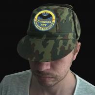 Милитари кепка с вышивкой Спецназ ГРУ