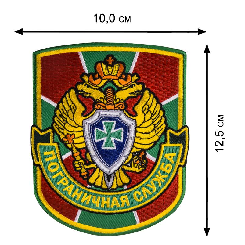 Тактический военный рюкзак с нашивкой Пограничной службы - заказать с доставкой