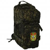 Милитари рюкзак с военной нашивкой Пограничной службы - купить онлайн