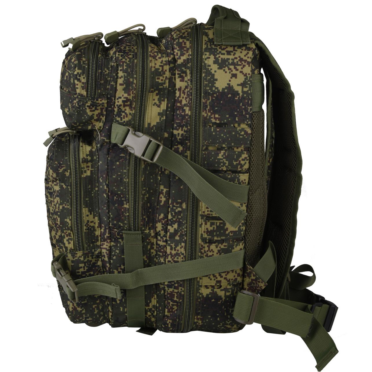 Милитари рюкзак с военной нашивкой Пограничной службы - купить в подарок