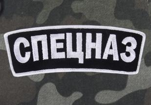 Для Спецназа и всех причастных! Милитари шорты IZ-XO4-ARMY IZZU