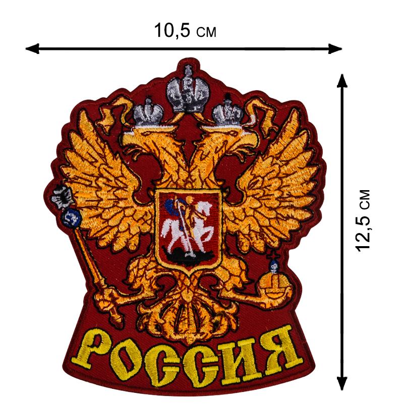 Милитари шорты удлиненного фасона с нашивкой Россия