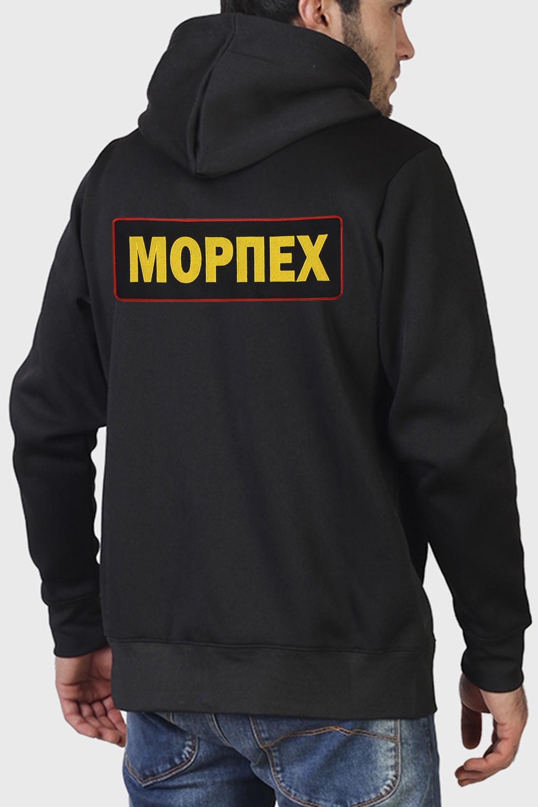 Милитари толстовка для гардероба Морпеха.