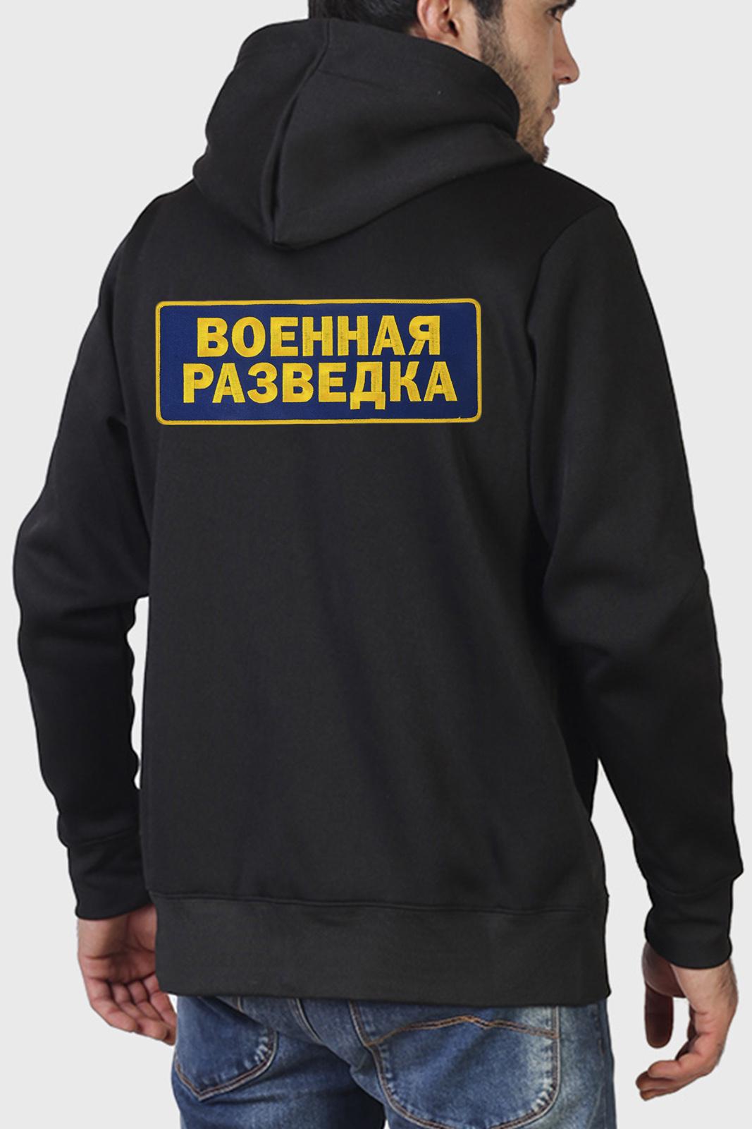 Мужская милитари толстовка Военная Разведка.