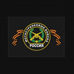 Милитари толстовка с эмблемой Мотострелковых войск купить с доставкой