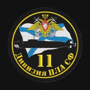 Милитари толстовка с нашивкой 11-ой Дивизии ЦЛА СФ