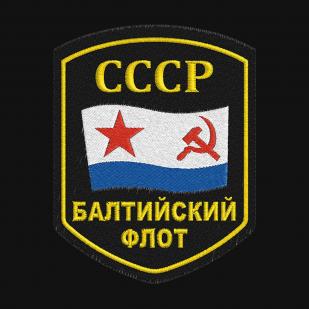 Милитари толстовка с нашивкой Балтийский флот СССР купить выгодно