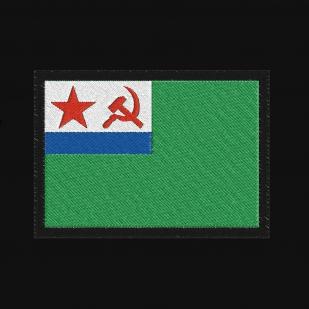 Милитари толстовка с нашивкой Морчасти Погранвойск СССР купить в подарок