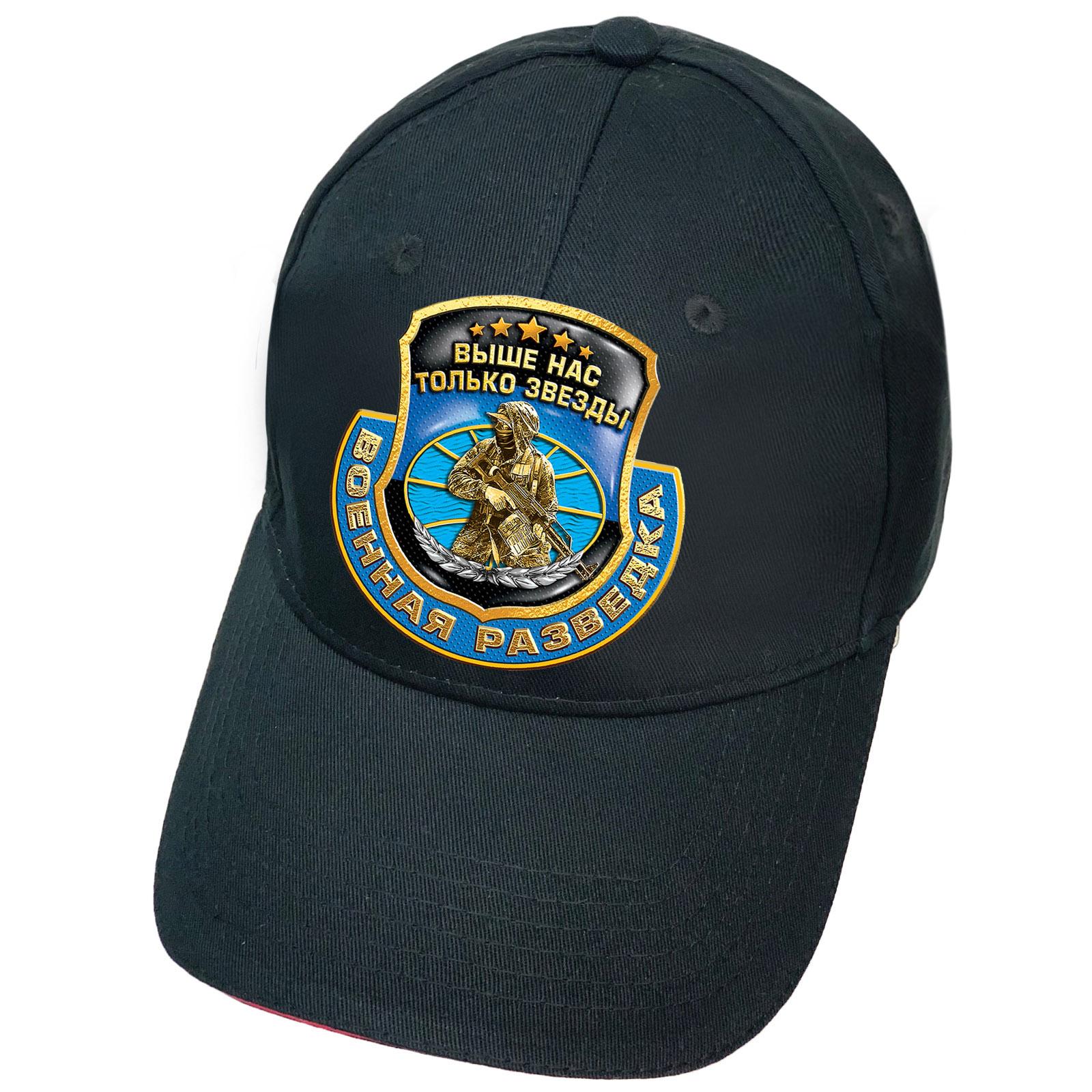Милитари бейсболка Военной разведки