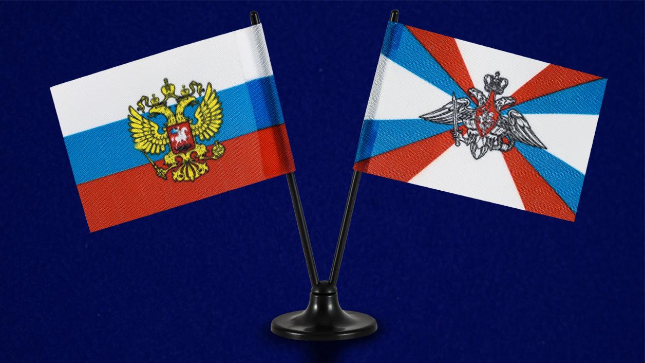 Мини двойной флажок России и Министерства обороны