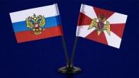 Мини двойной флажок России и Росгвардии