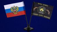 Мини двойной флажок России и Танковых войск