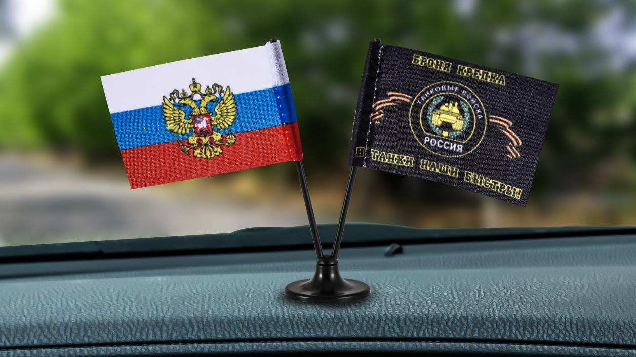 Заказать мини двойной флажок России и Танковых войск