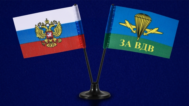 Мини двойной флажок России и ВДВ