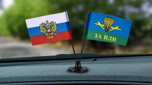 Заказать мини двойной флажок России и ВДВ