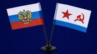Мини двойной флажок России и ВМФ СССР