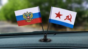 Заказать мини двойной флажок России и ВМФ СССР