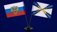 Мини флажок двойной России и ПВО